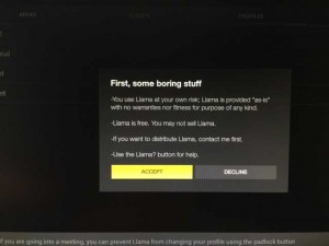 amazon-firetv-llama-launch-screen1